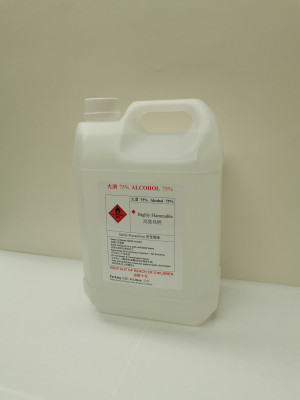 UHS070  HS1 75% 消毒火酒( 4L )