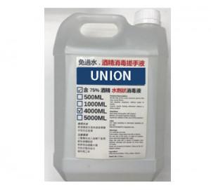 UNION HAND SANITIZER 水劑狀消毒搓手液(4L)