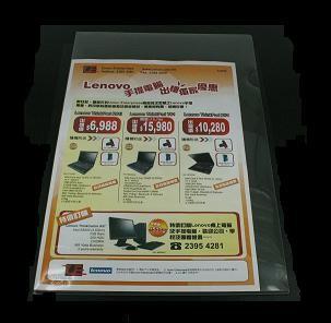 E355 F4 透明文件套 - 灰色