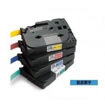 BROTHER TZe-521 9mm x 8M 特強保護層標籤帶 (藍底黑字)