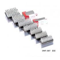 SANBY 0號 英文字母組合膠印 (12mm)